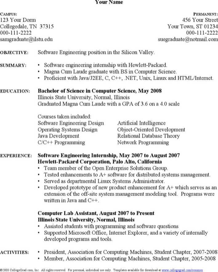 Resume Intern Computer Science