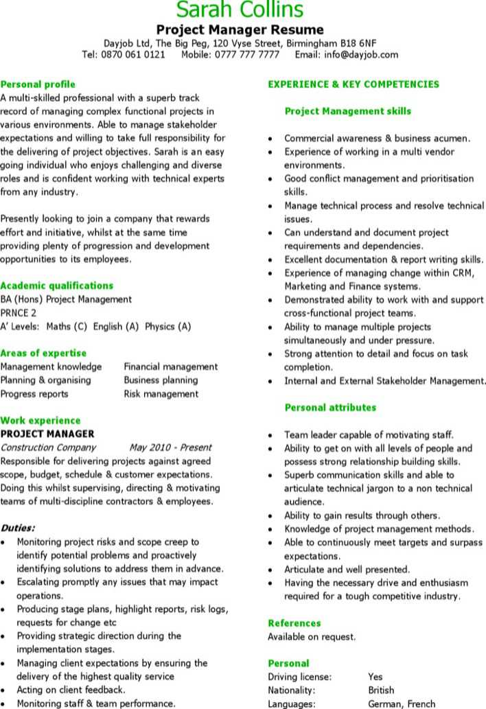 Stage management resume s&le