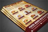 Organic Food Brochures
