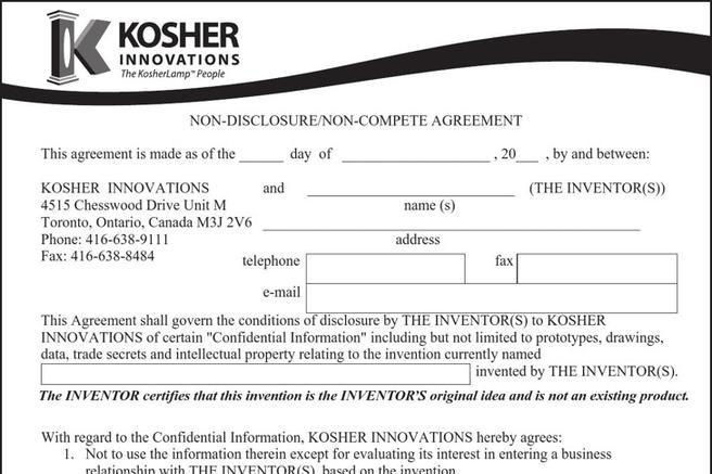 Standard Non Disclosure Agreement Form