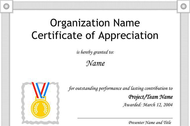 birth certificate template certificate of appreciation template