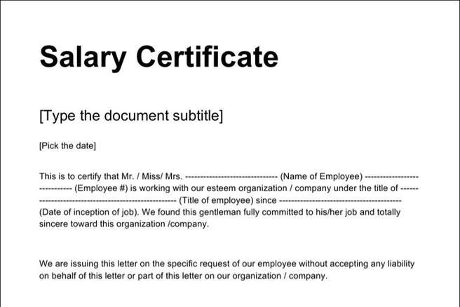 Salary certificate templates download free premium templates salary certificate templates download free premium templates forms samples for jpeg png pdf word and excel formats yelopaper Choice Image