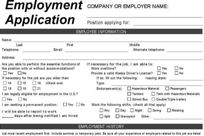 hr application