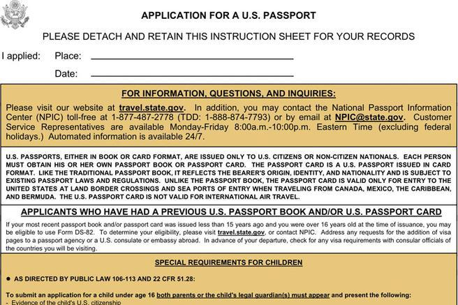 Passport Form Download Free Premium Templates Forms Samples