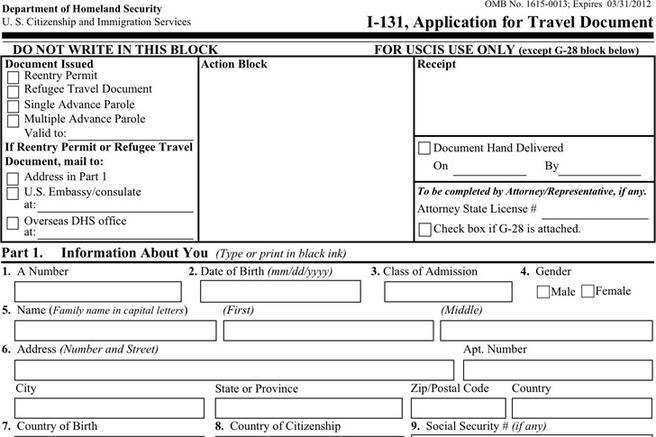 Citizenship And Immigration Form | Download Free & Premium