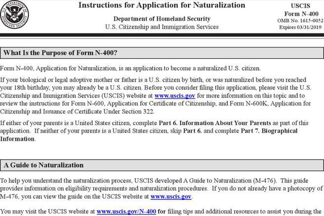 Citizenship And Immigration Form  Download Free  Premium