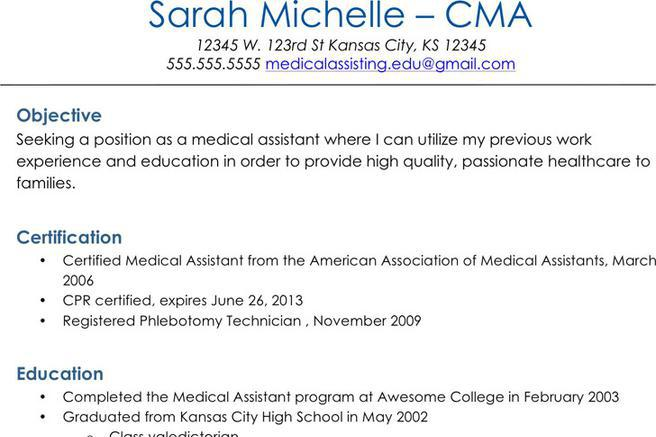 administrative assistant resume sample medical assistant resume sample - Paraeducator Resume Sample