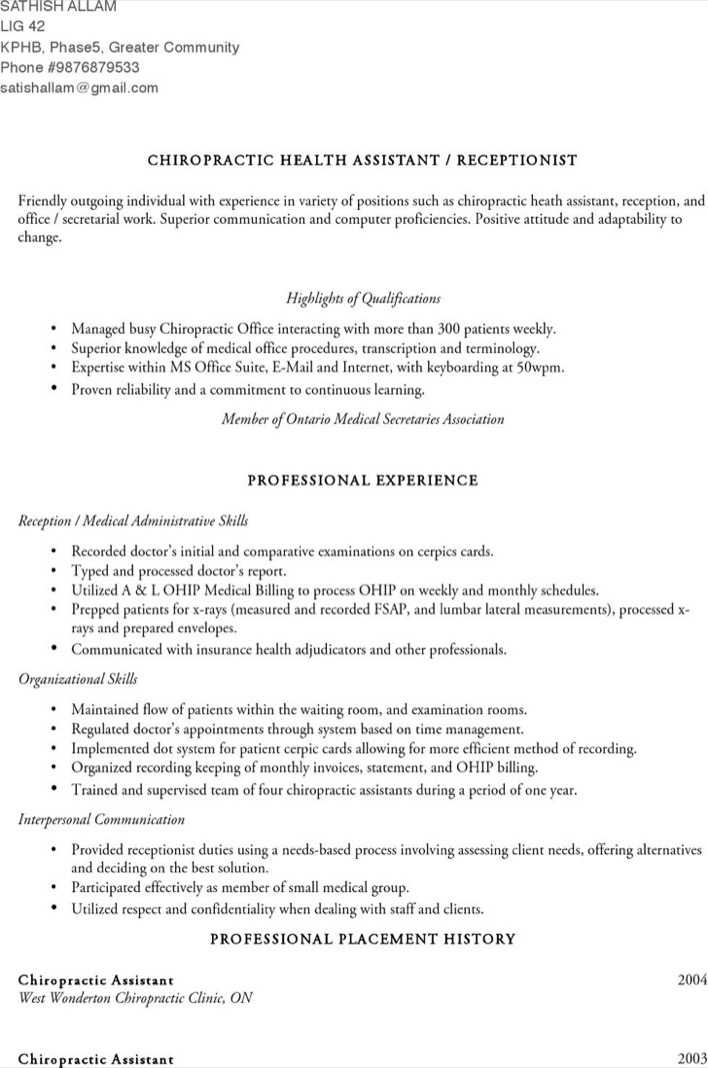 Chiropractic Assistant Sample Resume
