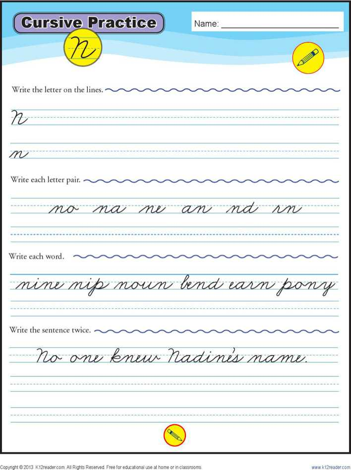 free cursive writing practice