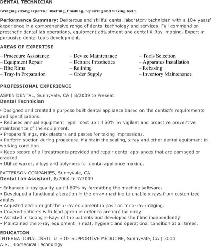 Denture Lab Technician Resume