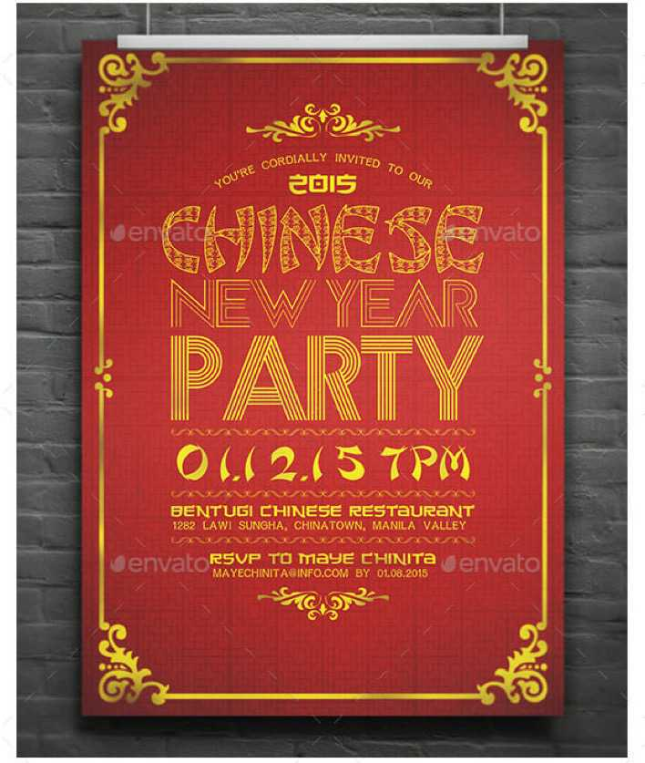 Elegant Chinese New Year Invitation Template Psd Format  Download