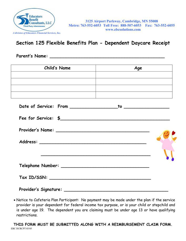 Free dependent daycare receipt template download for Section 125 plan document template