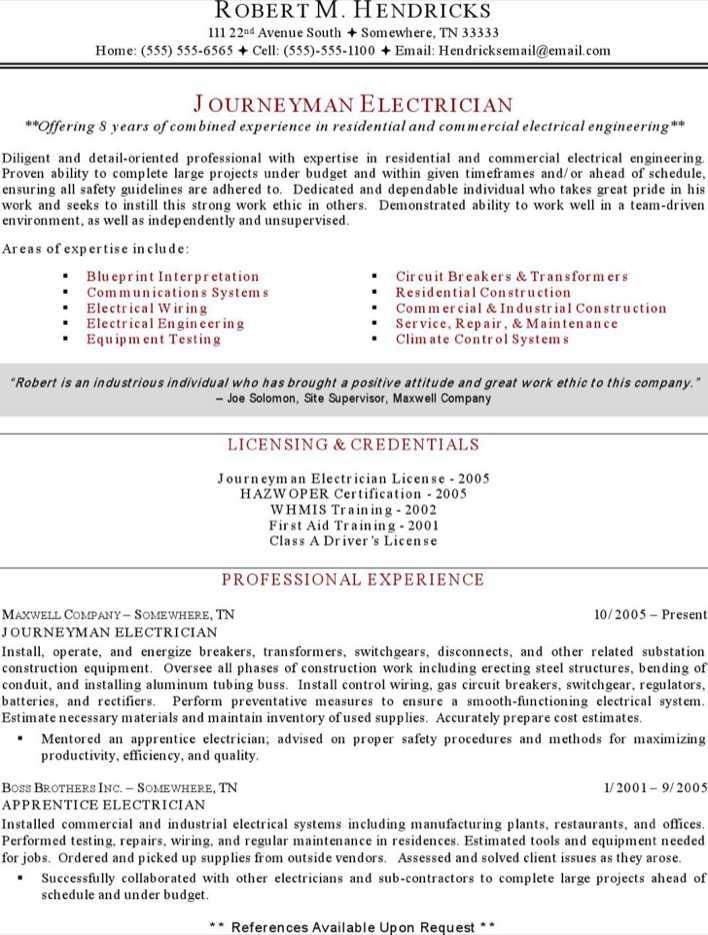 maintenance electrician resume free premium