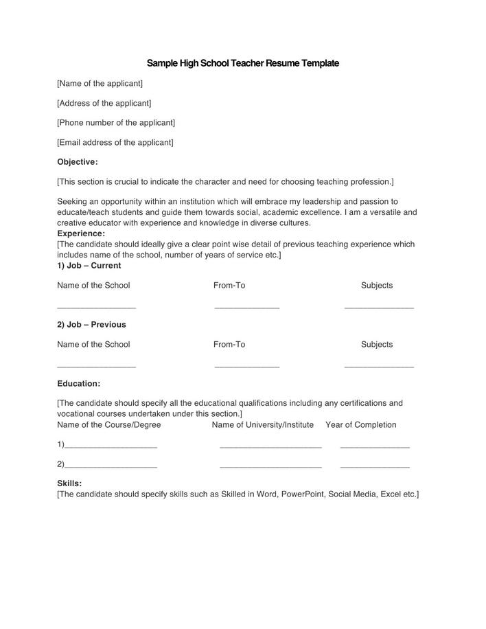 Microsoft High School Teacher Resume Template DOC Page 1