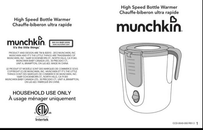 Munchkin Owners Manual Sample | Download Free & Premium Templates ...