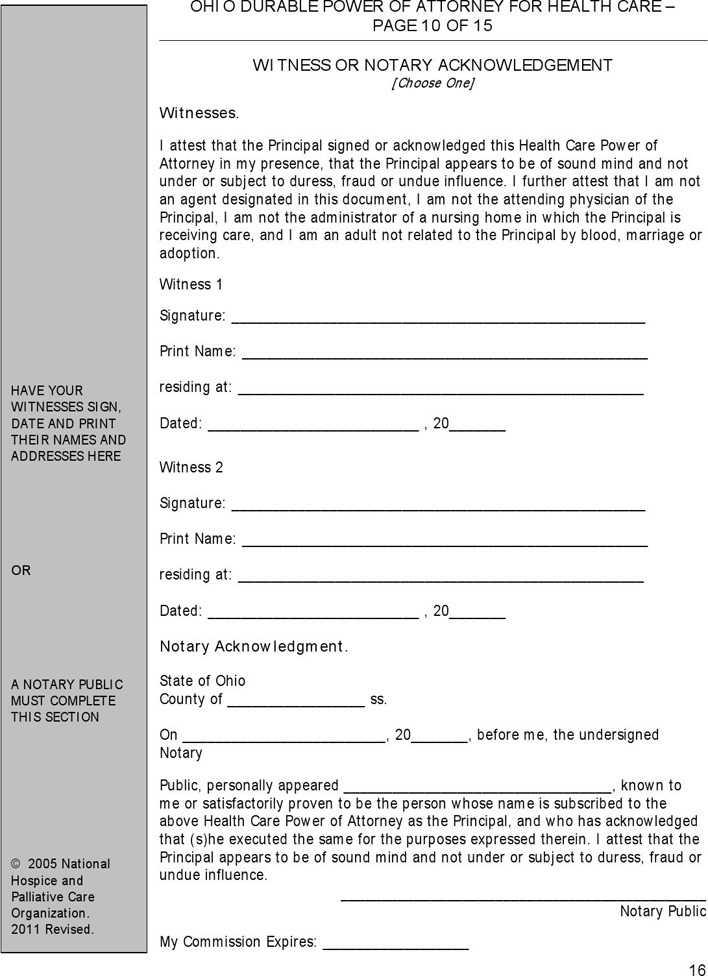 ohio advance health care directive form download free