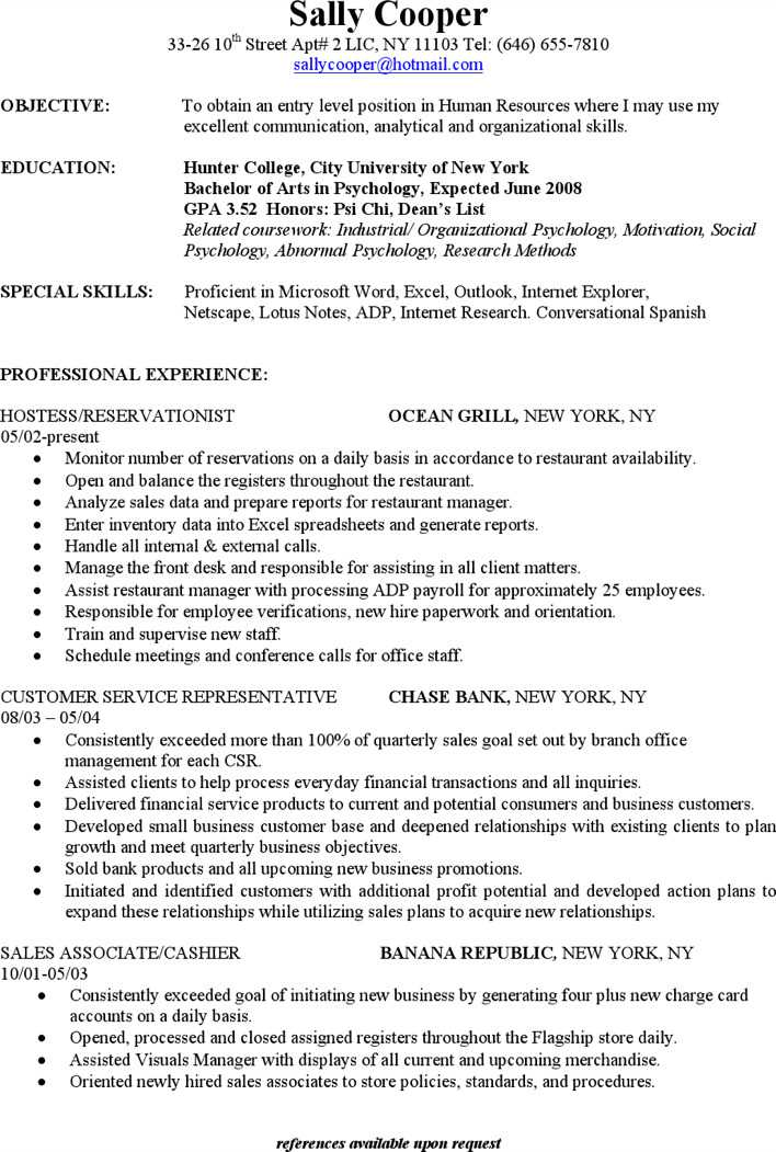 certified optician resume difference between a and cv free