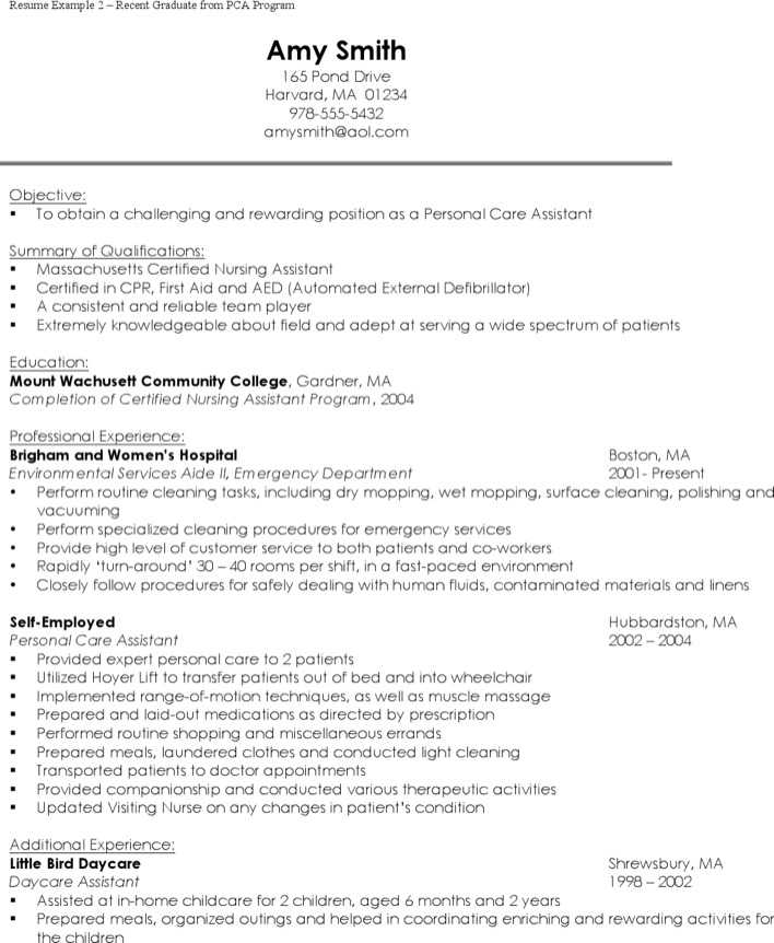 personal assistant resume