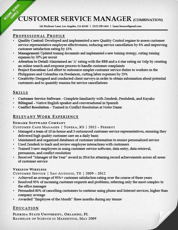 resume sample skills customer service