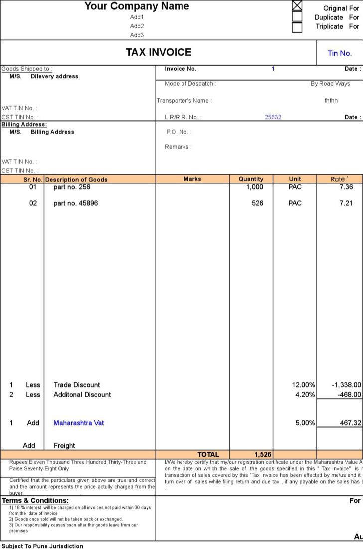 58368 720469 Exshail Tax Invoice Ver 11 5 21