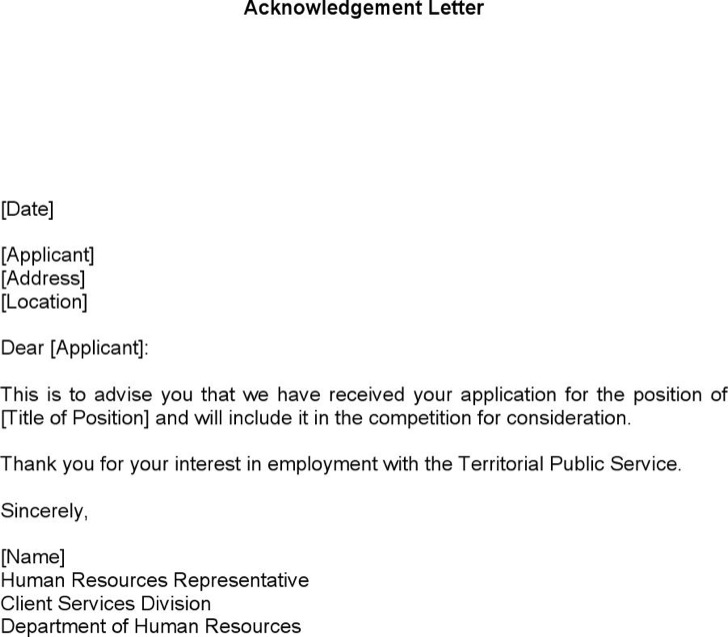 Interview Acknowledgement Letter Template