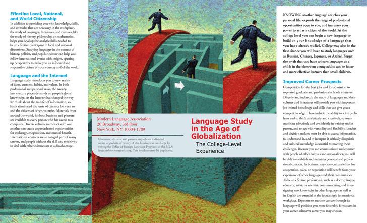 ADFL College Brochure