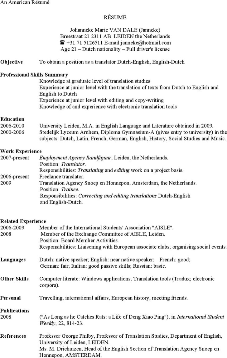 Microsoft Word Resume Template  Download Free  Premium Templates