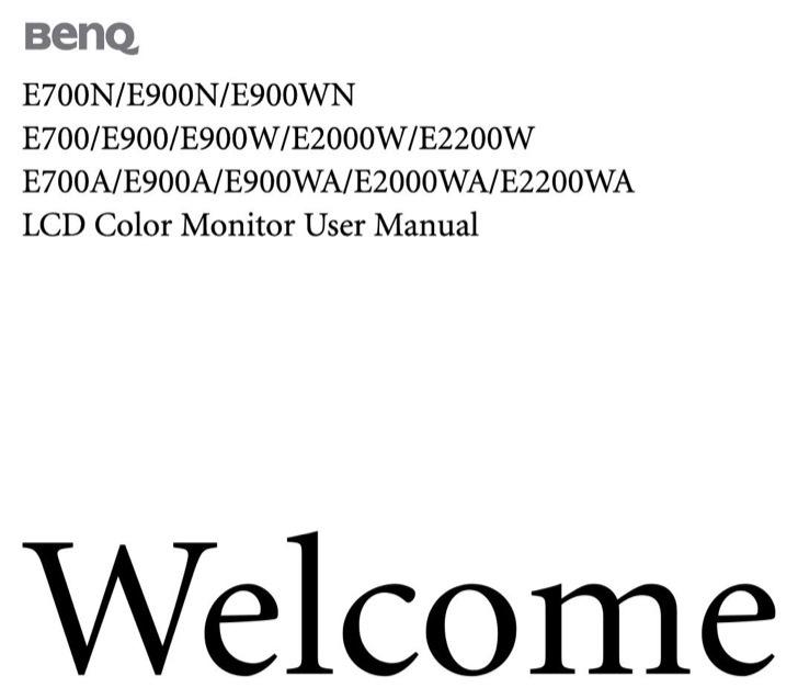 BenQ User's Manual Sample