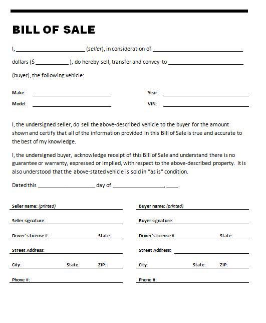 Bill of Sale Format