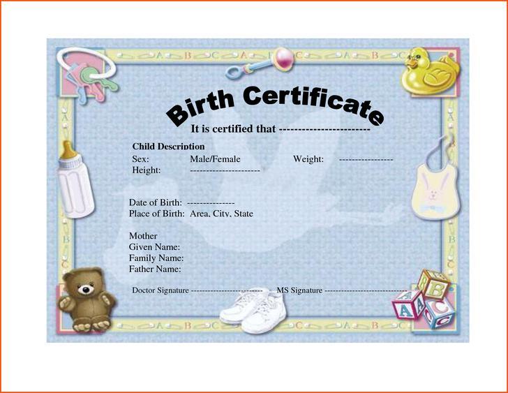 Blank Birth Certificate Form