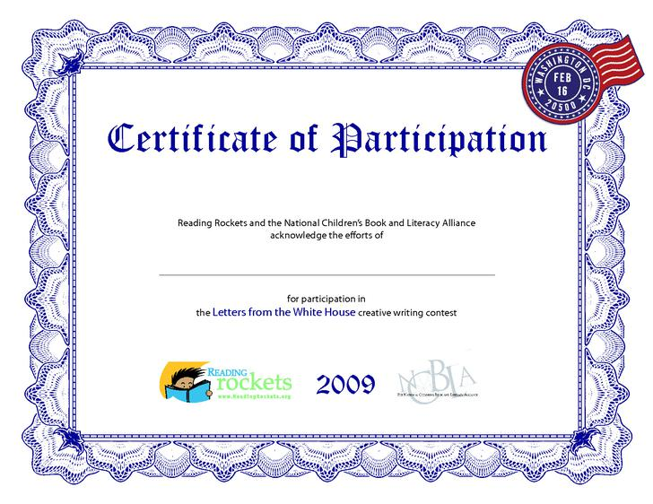 Certificate Of Participation Format Image Gallery  Hcpr