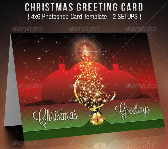 Charity Christmas Card Template PSD Design