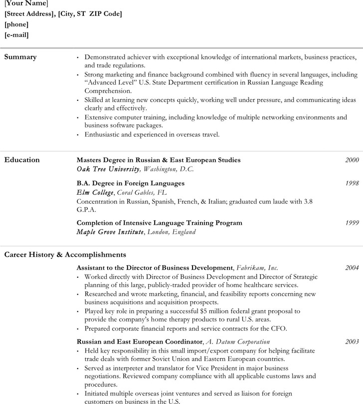 College Resume Template 2