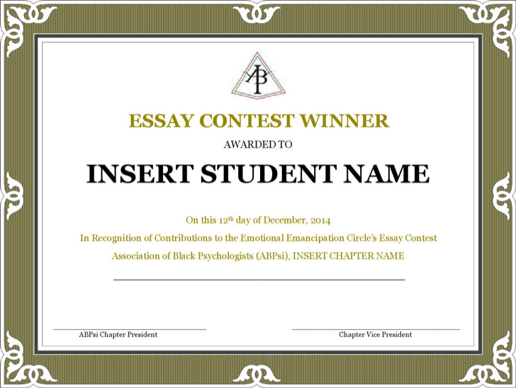 essay contest winner letter