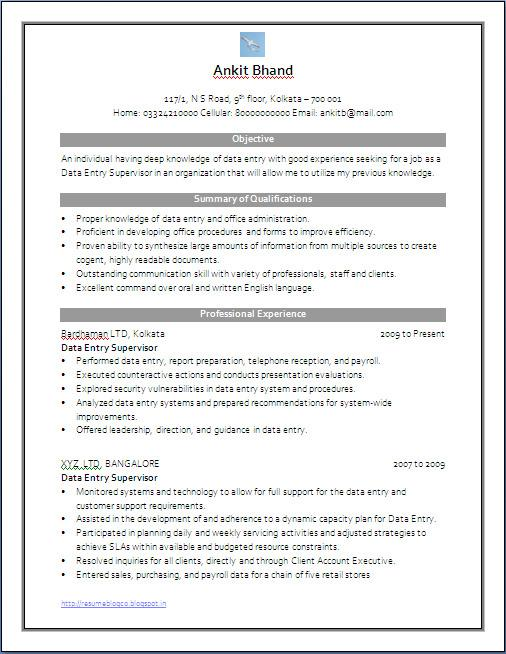 Data Entry Supervisor Resume Format