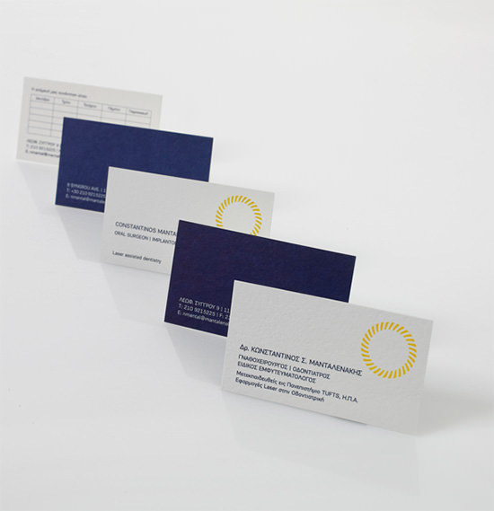 Dentist Business Card 5