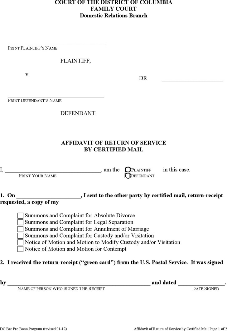 District of Columbia Affidavit of Return of Service by Certified Mail Form