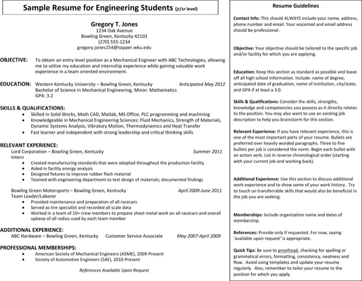 Engineering Internship Resume