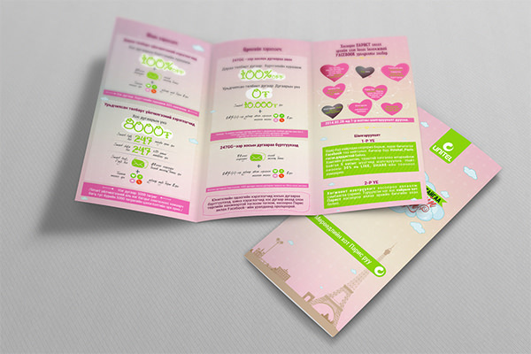 Free Valentine's Day Brochure Design
