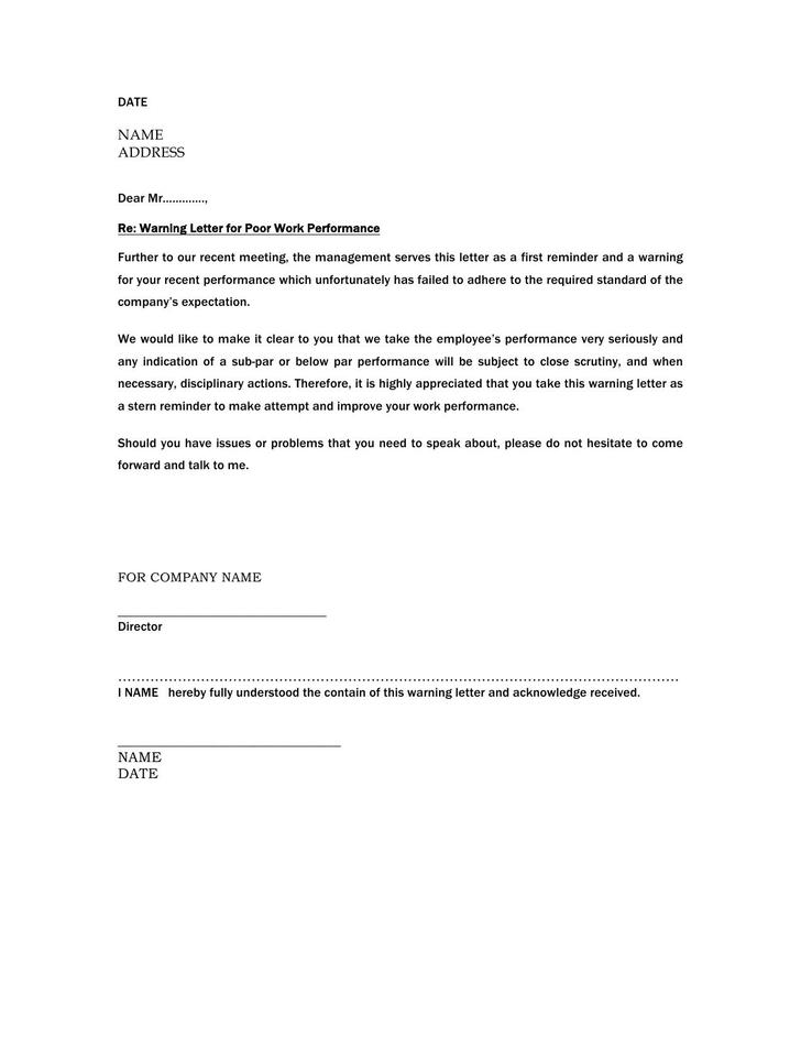 Free Warning Letter for Poor Attendance Word Doc Download