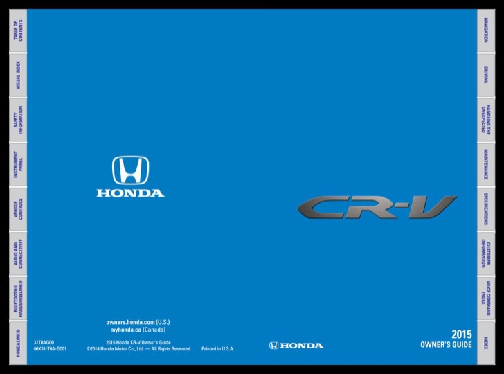 Honda User's Manual Sample