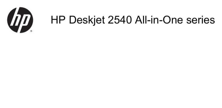 HP User's Manual Sample