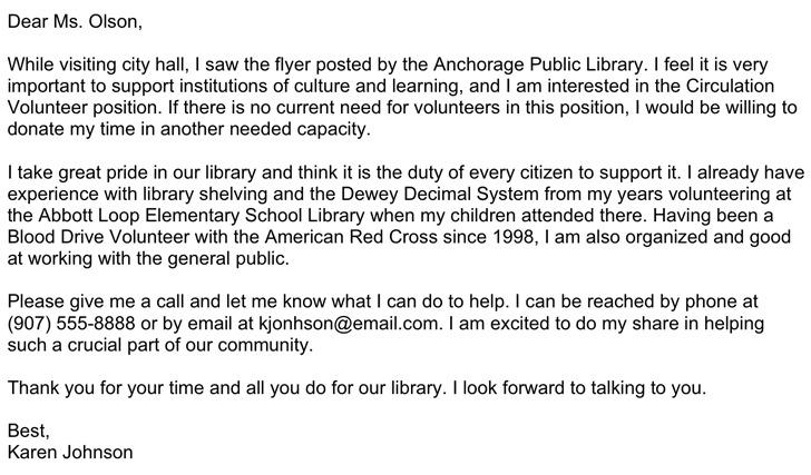 Interest Letter for Volunteering