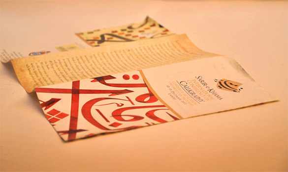 International Conference on Calligraphy