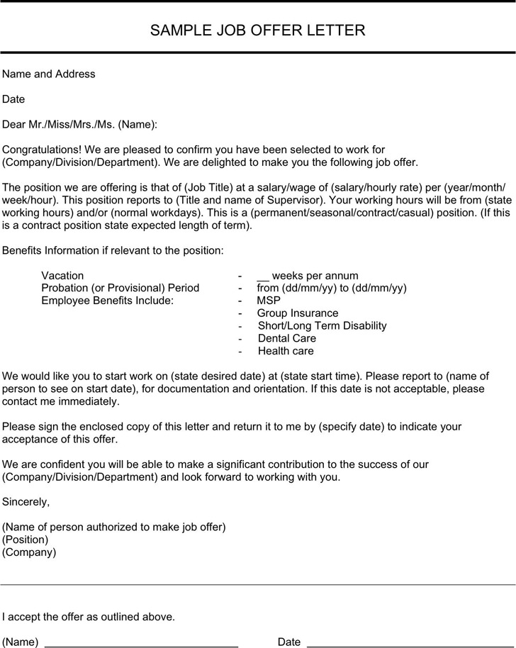 sample job offer letter1