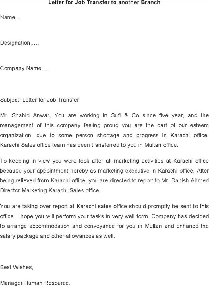 Letter For Job Transfer To Another Branch