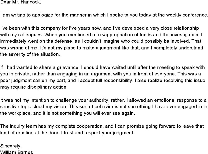 Business Apology Letter – Business Apology Letter Template