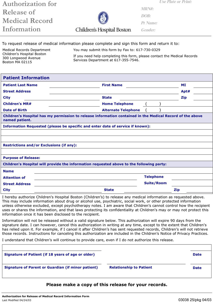Massachusetts Medical Records Release Form 3