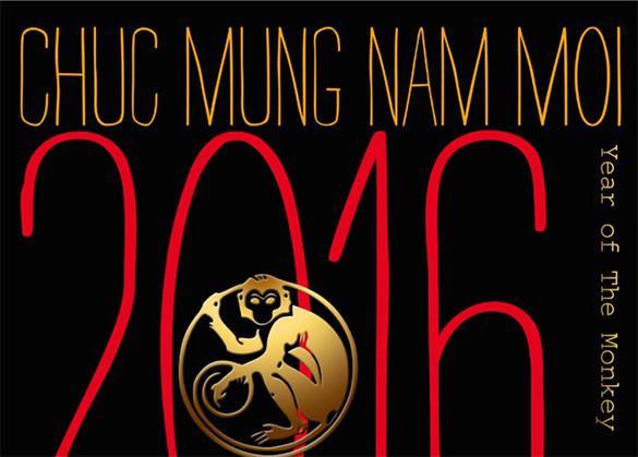 Monkey 2016 Vietnamese New Year Greeting Card