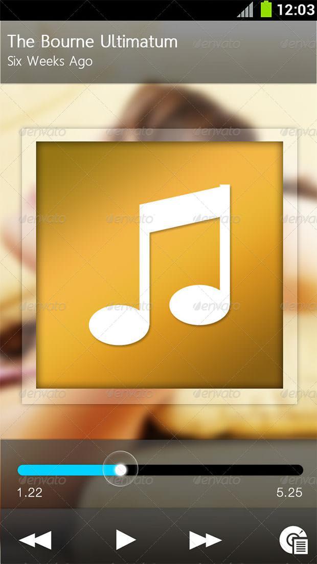 New Mp3 Music App